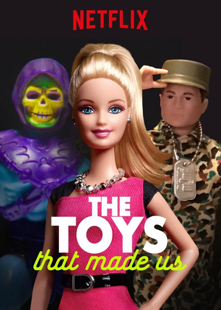 Vertical Toys image